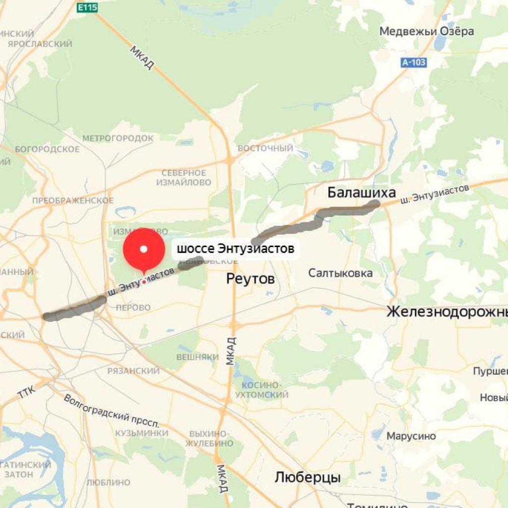 2019 12 31 16 43 19 1024x1024 - Эвакуатор шоссе Энтузиастов Москва- Балашиха