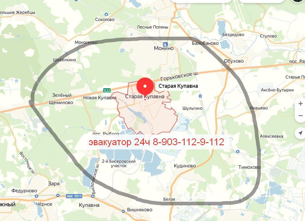 2019 10 29 10 03 00 - Эвакуатор быстро Старая купавна