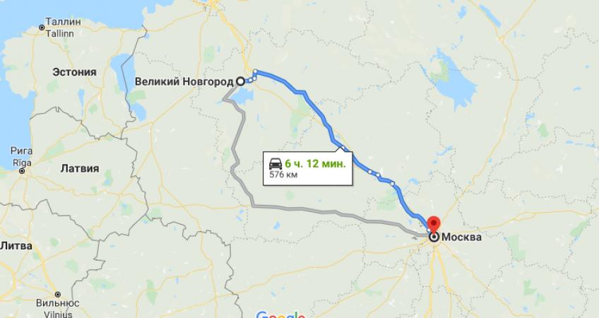 Великий Новгород os7r2tgqv32ovl21vvzxnyuskbzsd9l13jpcfcmzkk - Эвакуатор в Великий Новгород