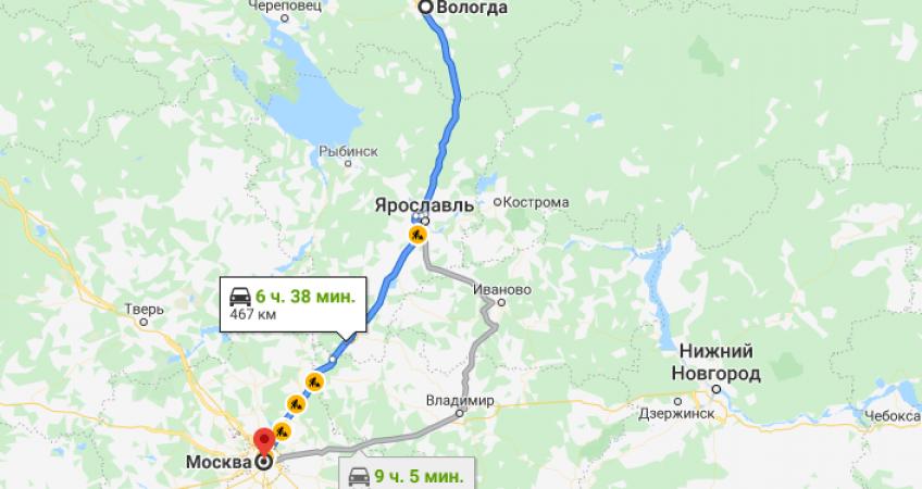 Заказ эвакуатора в Вологду