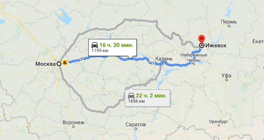 Эвакуация в Ижевске