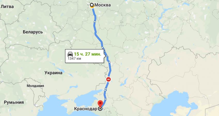 Эвакуатор в Краснодар
