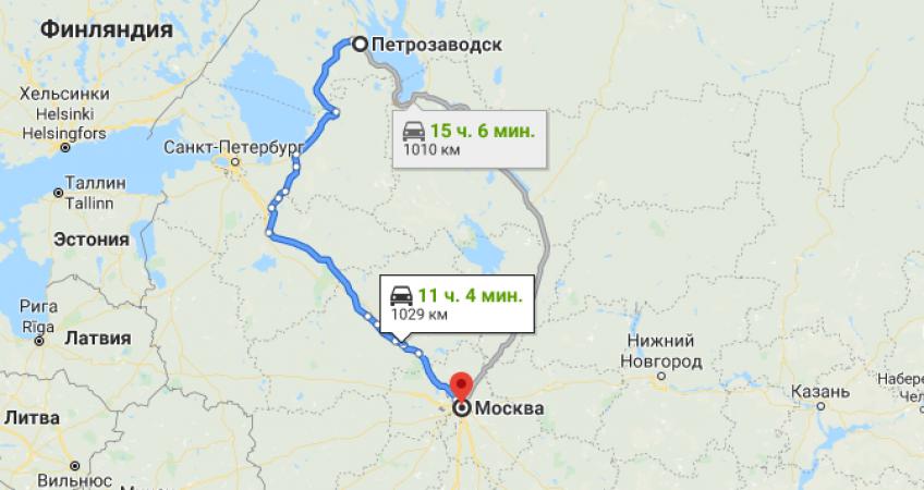 Эвакуация в Петрозаводске