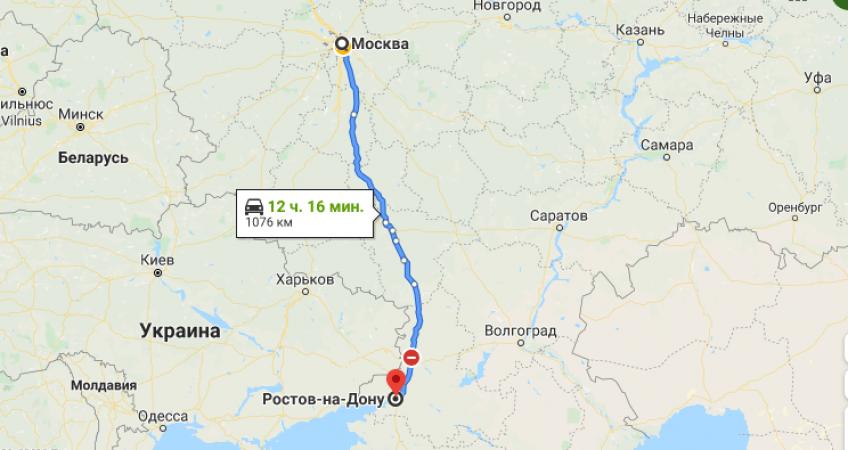 Эвакуатор в Ростов-на-Дону