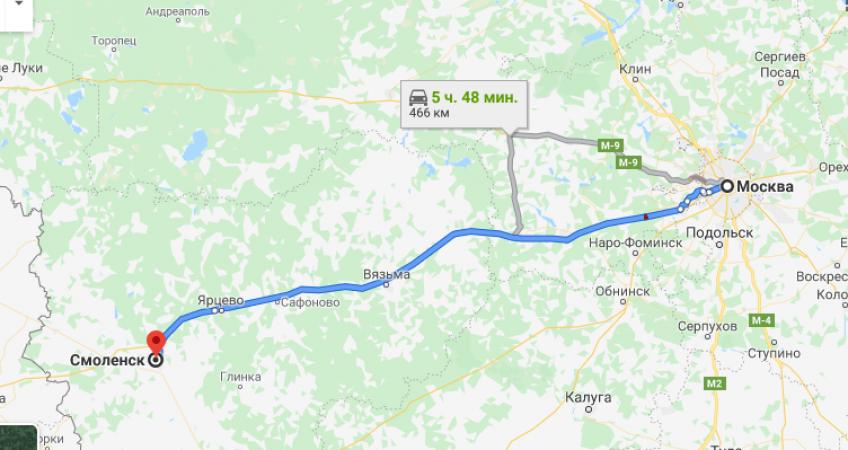 Смоленск osfw21ng9nfmd6mchhhqiwu3e41weacg7h4xv45qj8 - Эвакуатор в Смоленск