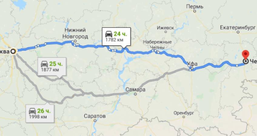 Эвакуатор в Челябинск