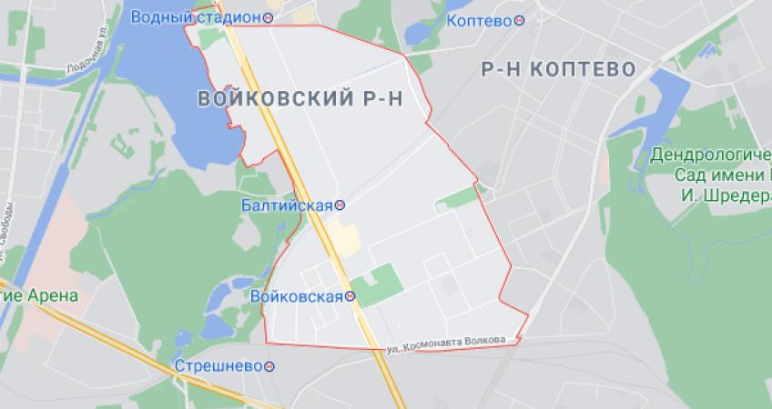 Эвакуация в Войковском районе