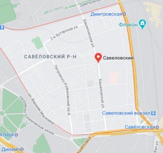 Эвакуация в Савеловском районе