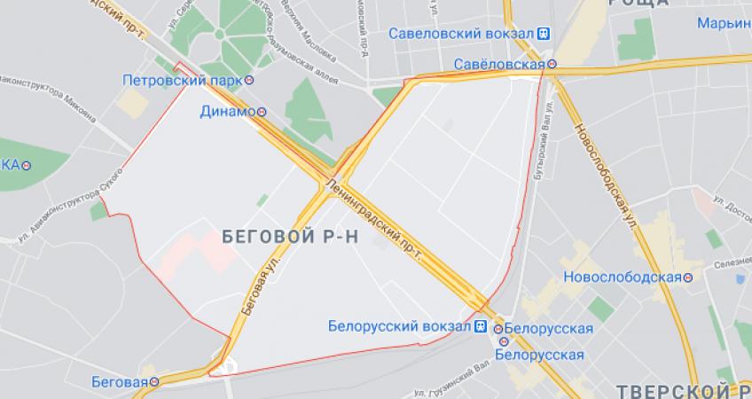 Эвакуация в Беговом районе