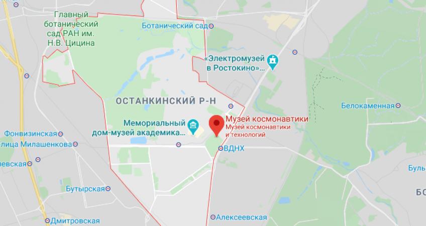 Эвакуация в Останкинском