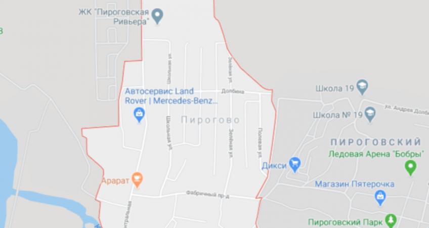 Заказ эвакуатора в Пирогово